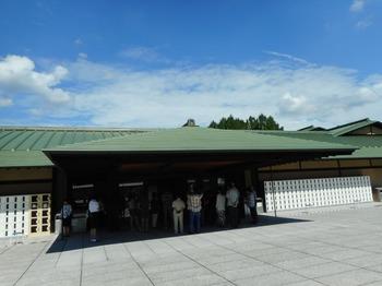 京都geihinkan 677x508.jpg