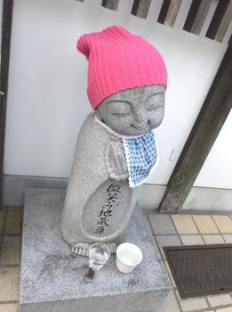 坂本微笑地蔵499x668.jpg