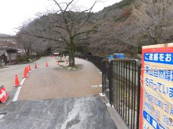 自然緑地公園補修中677x508.jpg