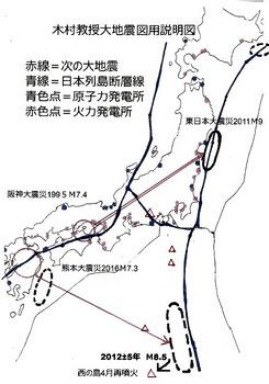 西の島噴火木村地図499x71020170714.jpg