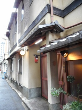 nozomi misemae511x681.jpg